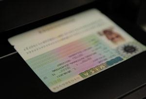 Needing help with a Schengen visa application, contact Visalogix experienced consultants